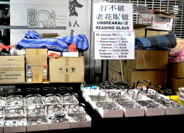 prodaja-na-ulici
